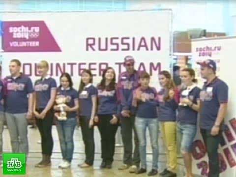 Волонтеры Сочи вылетели в Лондон