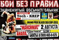 Blacksea open cup