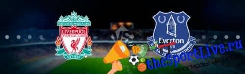 Прогноз на матч Ливерпуль — Эвертон — 04.12.2019, 21:30
