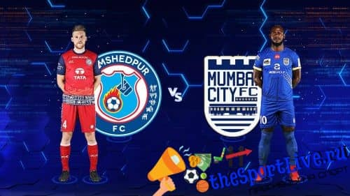 Прогноз на матч Джамшедпура — Мумбаи Сити — 19.12.2019, 16:00
