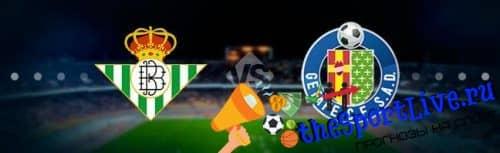 Прогноз на матч Хетафе — Реал Бетис — 26.01.2020, 17:00