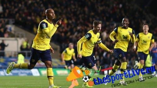 Прогноз на матч Оксфорд Юнайтед — Ипсвич Таун — 14.01.2020, 21:45