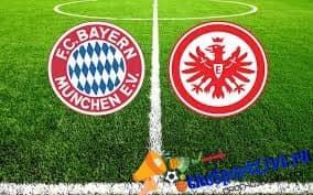 Прогноз на матч Бавария — Айтрахт Франкфурт — 10.06.2020, 21:45