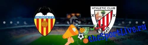 Прогноз на матч Валенсия — Атлетик Бильбао — 01.07.2020, 20:30
