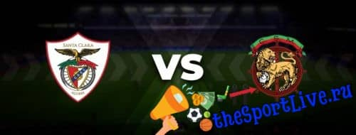 Прогноз на матч Санта-Клара — Маритиму — 03.07.2020, 21:15