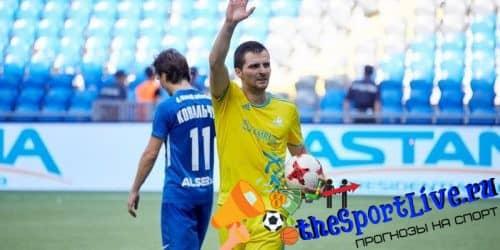 Прогноз на матч Тобол — Астана — 25.08.2020, 15:00