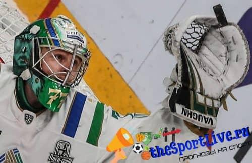 Прогноз на матч Авангард — Салават Юлаев — 17.10.2020, 17:00