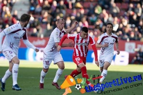 Прогноз на матч Жирона — Альбасете — 28.03.2021, 17:00